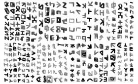 Microcosmos|Alfabetos